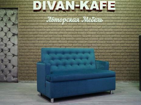 Диван Комфорт 3