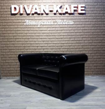 Диван Комфорт 11