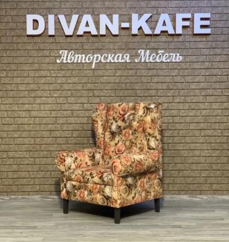 Кресло Комфорт 2 в стиле АРТ